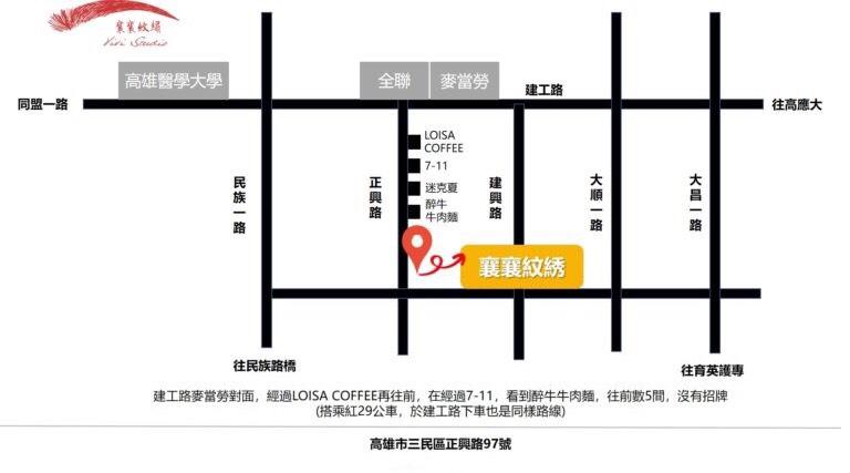 襄襄紋繡地圖
