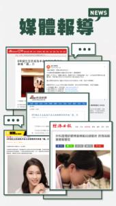 襄襄紋繡新聞